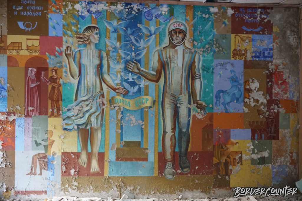 Graffitti in Tschernobyl